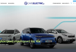 carselectric.gr